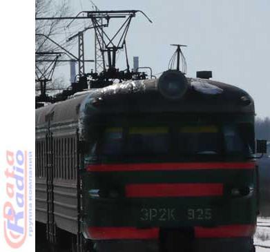 Железнодорожная антенна Polaris AL/23